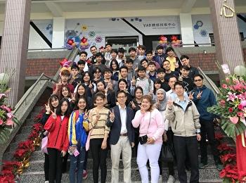 โครงการแลกเปลี่ยนนักศึกษา (Taiwan)